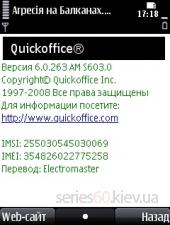 QuickOffice Premier Upgrade - v.6.0.263