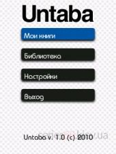 Untaba 1.00 beta