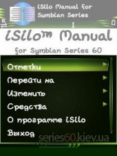 iSilo 5.24