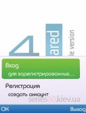 4Shared 0.00 (2)