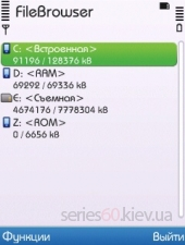 Nokia File Browser Rus 4.5.2