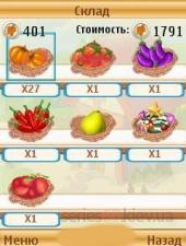 Happy Farm 1.20.5