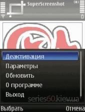 SuperScreenshot 1.10