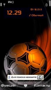 Soccer Ball Red by Ntrsahin