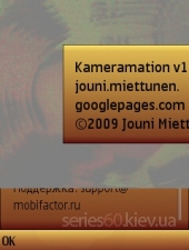 KameraMation 1.10