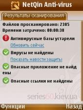 NetQin Antivirus 4.0 RUS