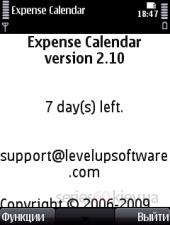 Expense Calendar v.2.10.68