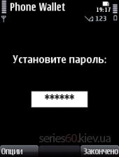 Phone Wallet v.3.0