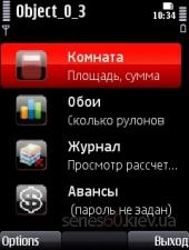 Object v.0.03