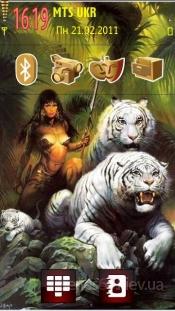 Охотничьи тигры