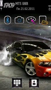 flame car