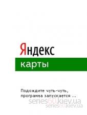 Мобильные Яндекс.Карты 3.82(3204)