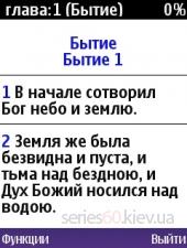 SmartphoneWare Best eBible 1.01