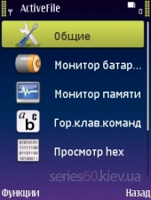 ActiveFile 1.44.5(rus)