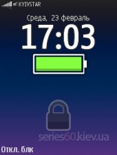 Lock Screen 0.16.98