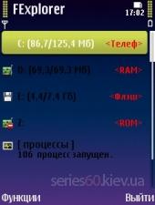 FExplorer Free 2.10(1) rus