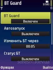 BT Guard v2.3