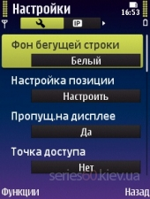 360MobileSafe 2.2.0 reliz