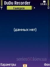 DuDu Recorder 5.20 Rus