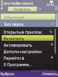 Free Windows Office 2010