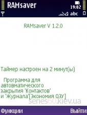 RAMsaver v.1.2.0