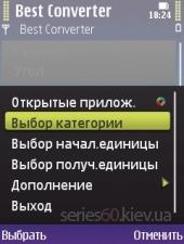 Best Converter v 1.02