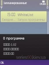 PlanTask v.1.02
