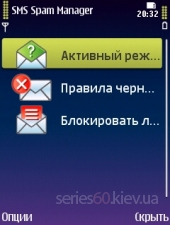 SMS Spam Manager v.1.14.193 (rus)