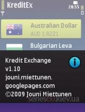Kredit Exchange v.1.1  (rus)