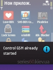 Control GSM v.0.2.0
