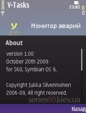 Y-Tasks v.1.00 rus