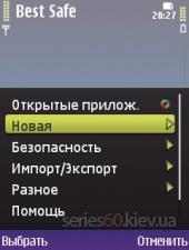 Best Safe 3.0