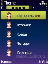 Advanced Theme 2.0 rus