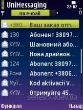 UniMessaging Lite v1.10
