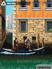Assassin's Creed 2 (Русская версия)