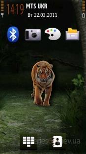 Tiger v5