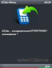 UcDownloader v.1.0.3b