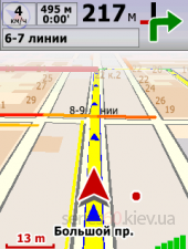 City Guide Lite 2.7 SP1