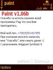 Paint v.1.6.0b