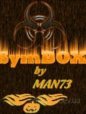 SymBOX v.0.4