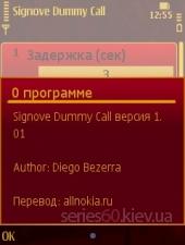Signove Dummy Call v.1.1.0
