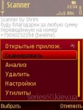 Scanner v.1.02