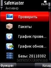 Safe Manager 1.98(282)