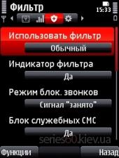 CallMaster 3.0.0.3 RU