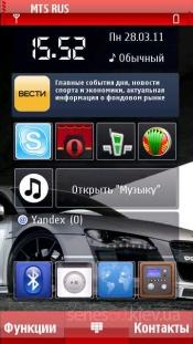 Audi R8 by DANTE400