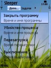 Sleeper 2.00(0) rus