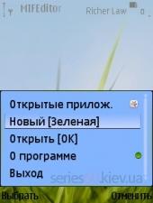 MIFEditor v 0.01(487)