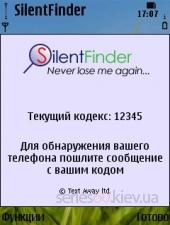 Silent Finder v.2.0