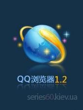 QQbrowser v.1.02.450