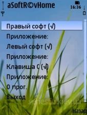 aSoftR clone RUS for vHome v.1.03